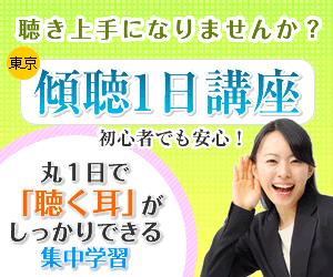 Bn_kiecho300_250