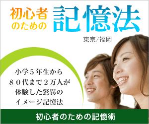 Bn_kioku_300_280_2