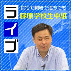 Banner_radio_3