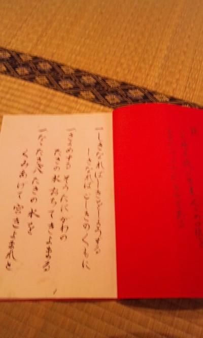 Kagura110417_094001
