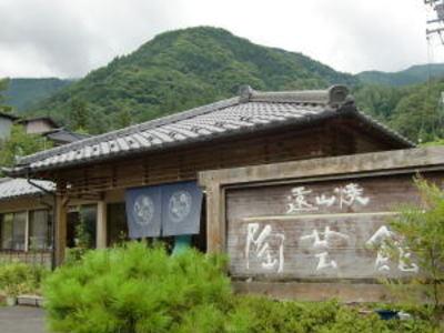 0801tooyama12_2