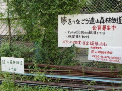 0829tooyama2
