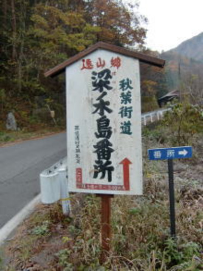 1127tooyama1